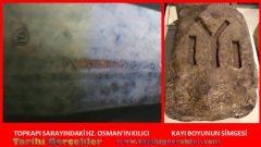 İlk Müslüman Türkler Süreyciler ve Hz. Osman'ın Kılıcındaki Sır