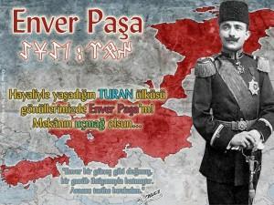 enver-pasa-turan-ulkusu