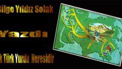 İlk Türk Yurdu  Neresidir?