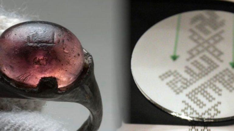 Viking mezarlarında üzerinde 'Allah' yazan kumaşlar bulundu